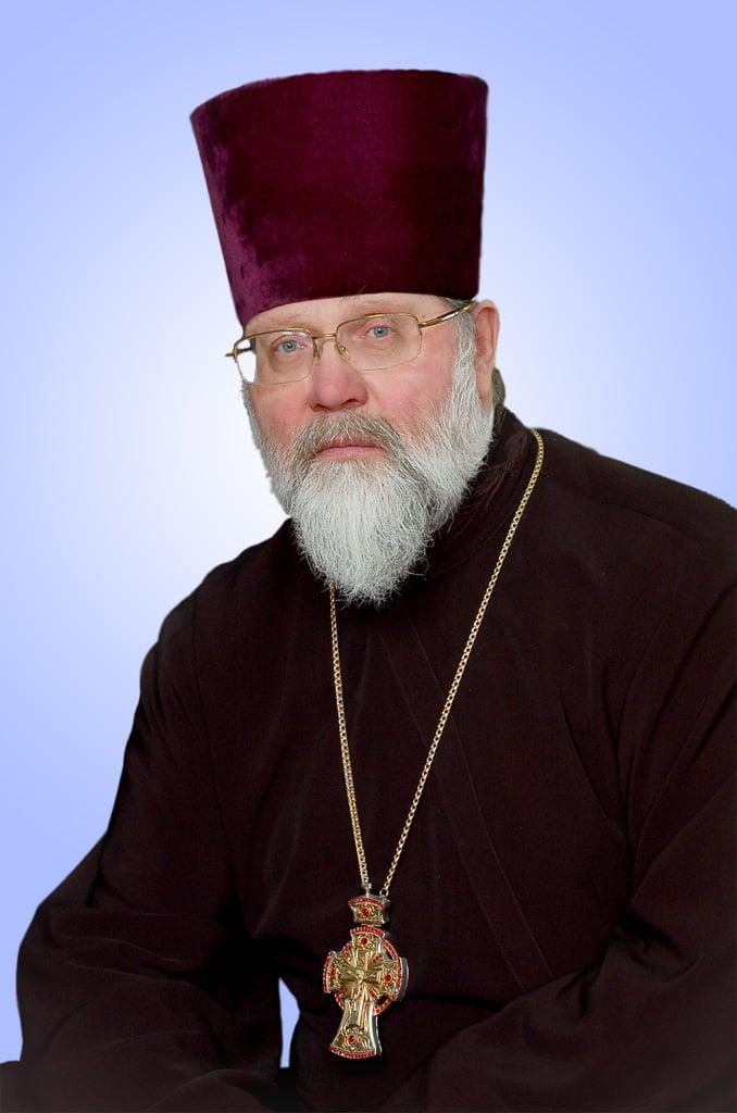 протоиерей Димитрий Загреба