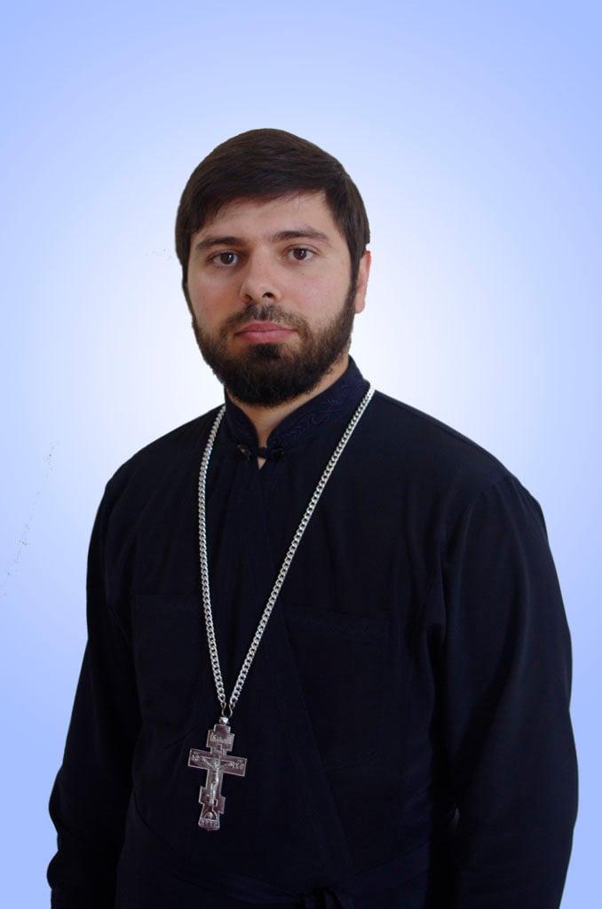 иерей Александр Сарый