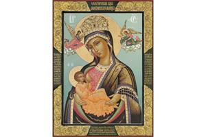"""Храм иконы Божией Матери """"Млекопитательница"""""""
